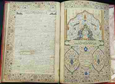 Antique Islamic Mughal HANDWRITTEN wawi quran