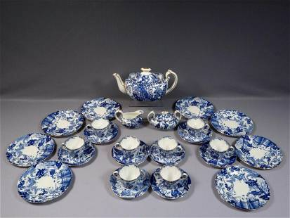Royal Crown Derby Blue Mikado Coffee Tea Set LARGE