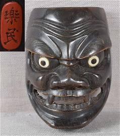 19c buffalo horn netsuke SHIKAMI MASK by HOGEN RAKUMIN
