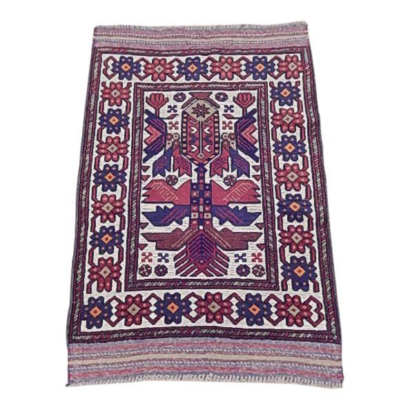 Amulet Totem Design Raised Wool Kilim Tribal Rug, 3x4
