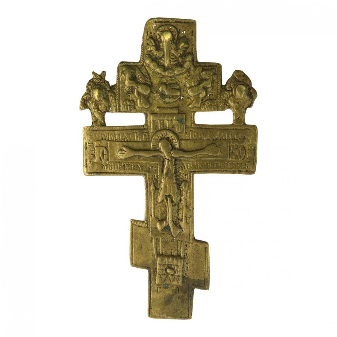 Russian Traveling Altar Cross: Crucifixion