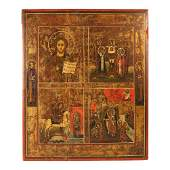 Russian Four Panel Icon: Christ, Saints, and Prophets