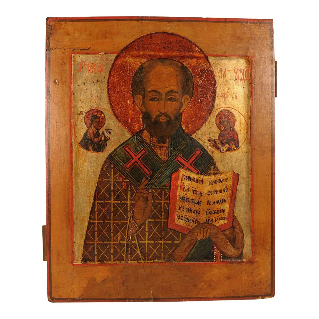 Russian Icon: Saint Nicholas of Myra with Gospels