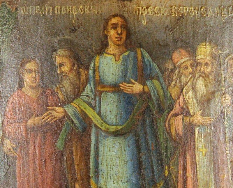 Ukrainian Icon: Pokrov - 3