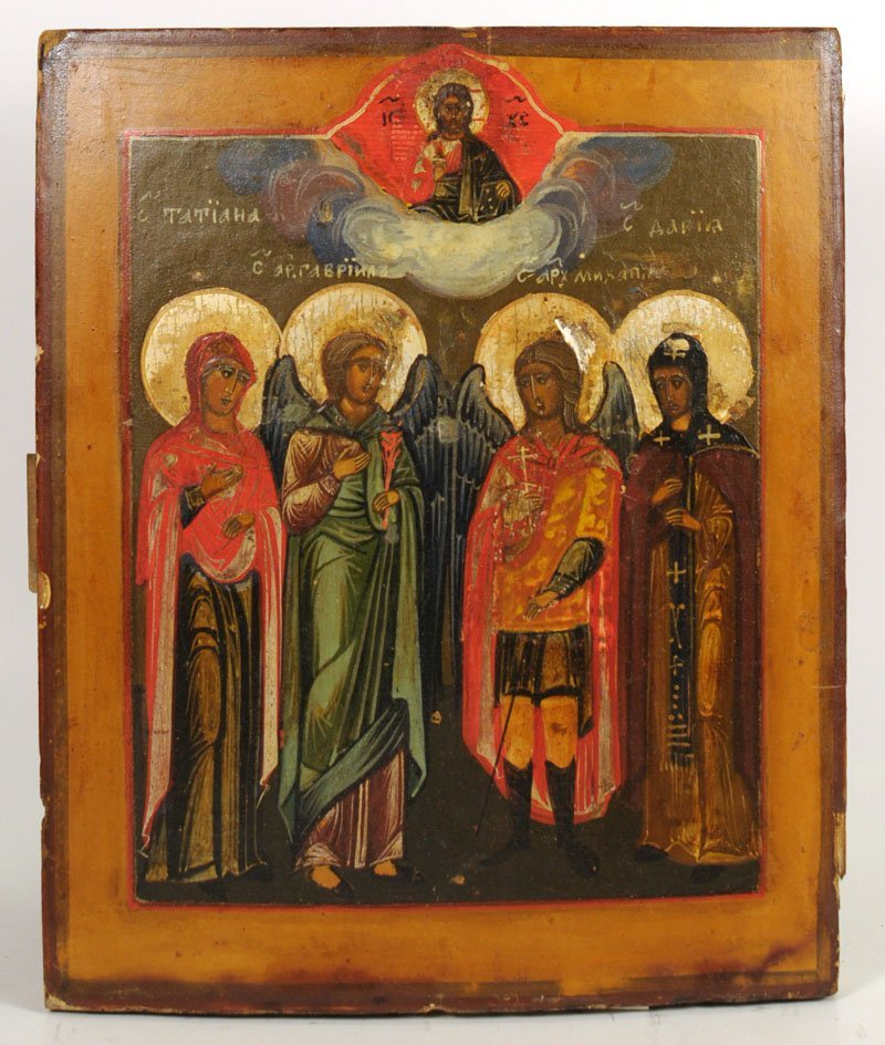 Russian Oklad Icon: Four Saints - 2
