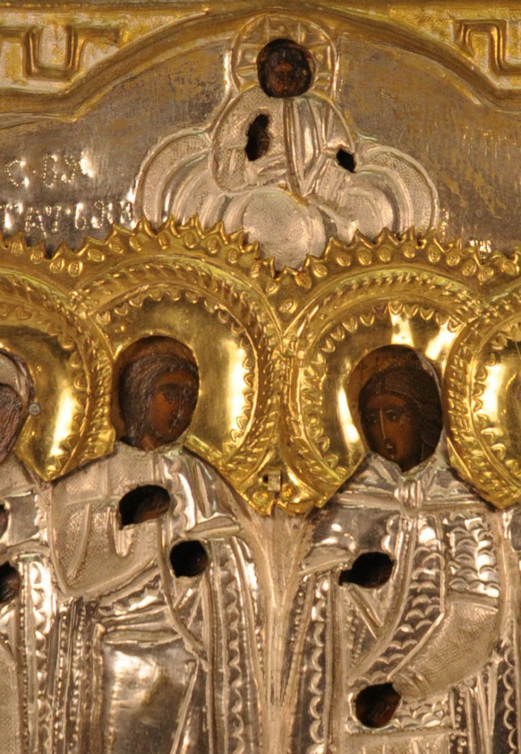 Russian Oklad Icon: Four Saints - 3