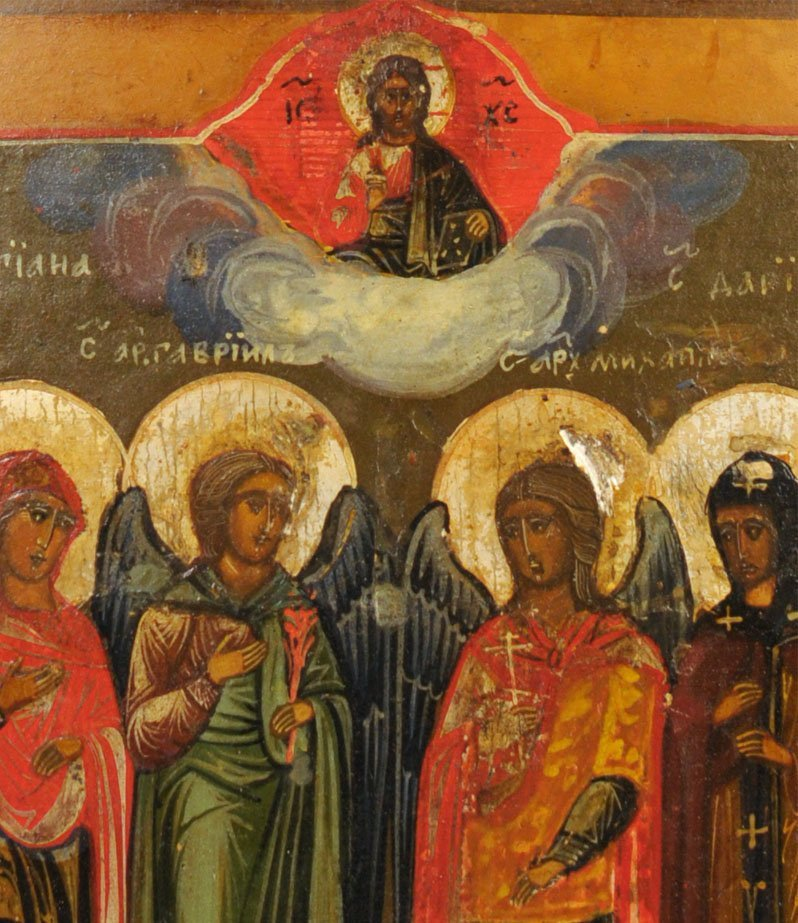 Russian Oklad Icon: Four Saints - 4