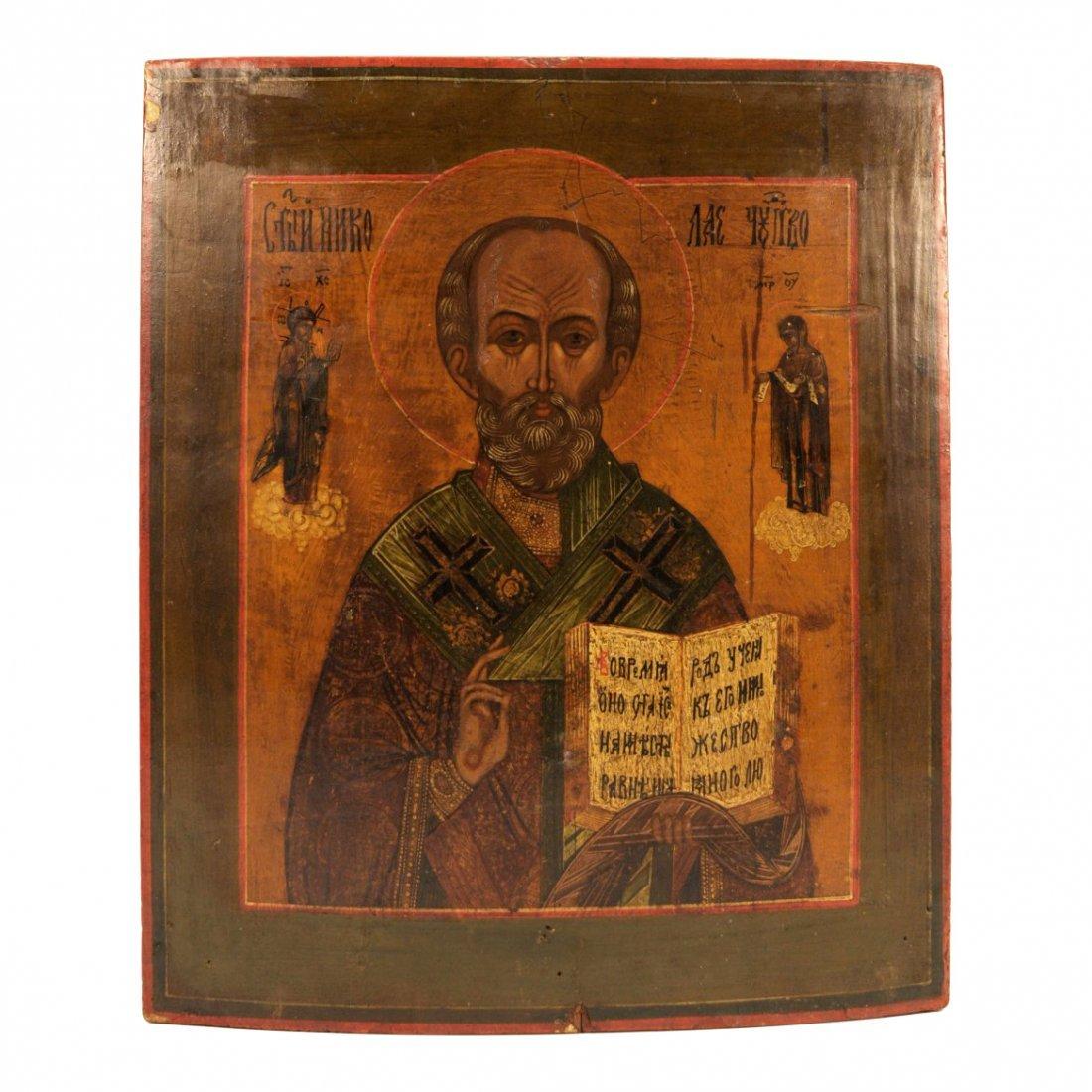 Russian Icon: Saint Nicholas of Myra with Gospels