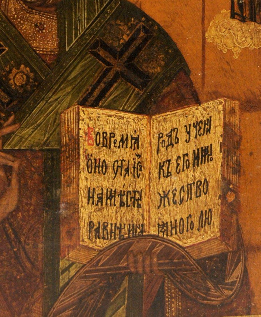 Russian Icon: Saint Nicholas of Myra with Gospels - 3