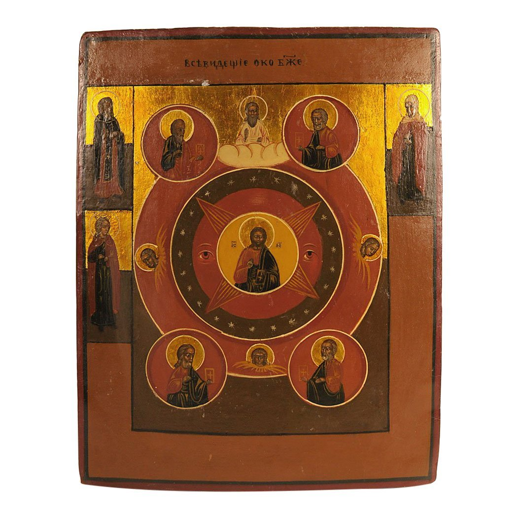 Russian Icon: The All Seeing Eye of God