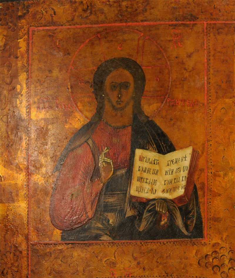 Russian Four Panel Icon: Christ, Saints, and Hierarchs - 2