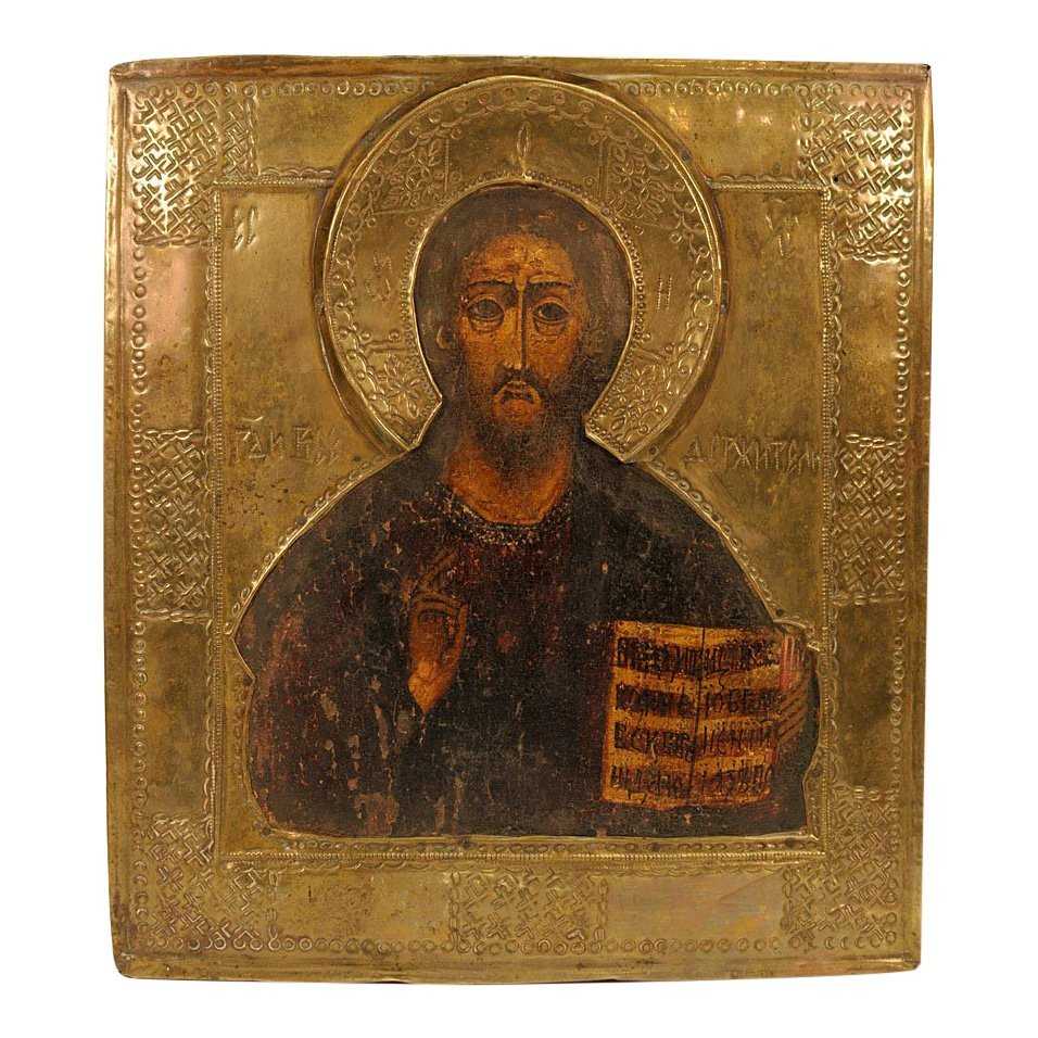 Russian Oklad Icon: Christ Pantocrator