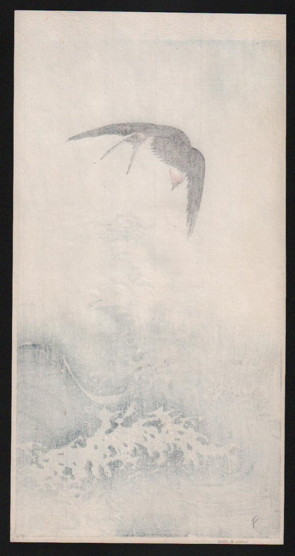 Ohara Koson - Barn Swallow Over Waves - 2