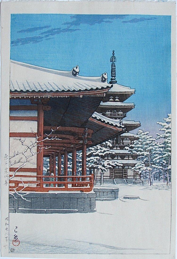 Kawase Hasui - Yakushi Temple, Nara