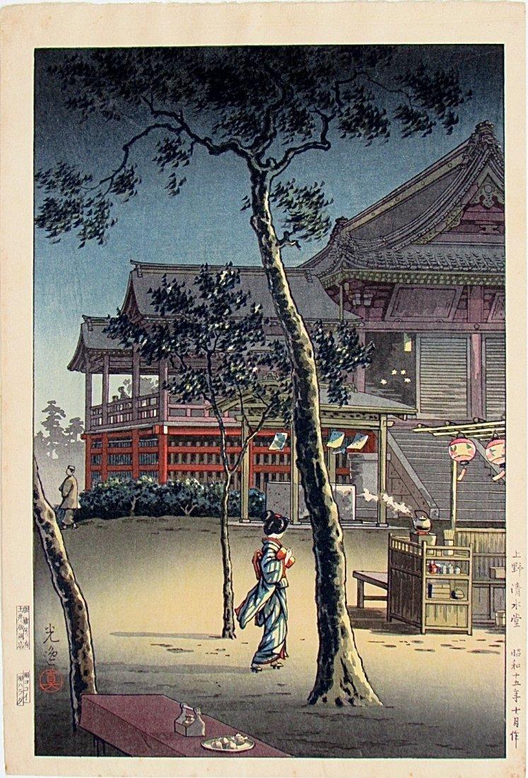 Tsuchiya Koitsu - Ueno Kiyomizudo