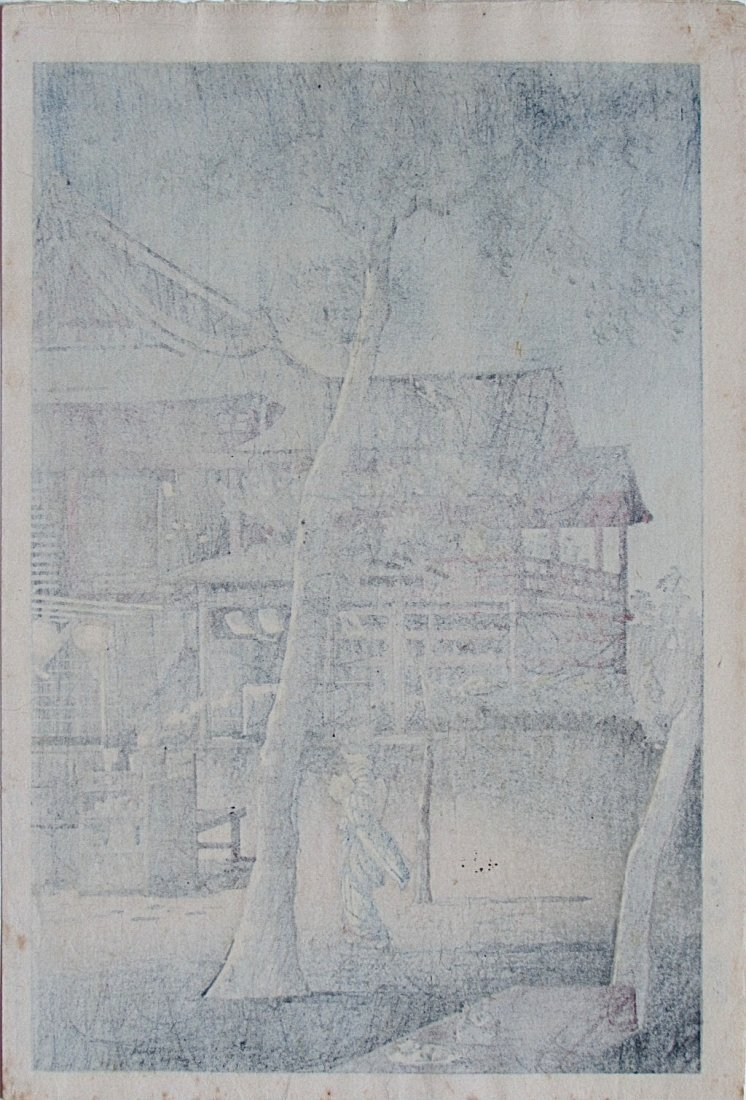 Tsuchiya Koitsu - Ueno Kiyomizudo - 2