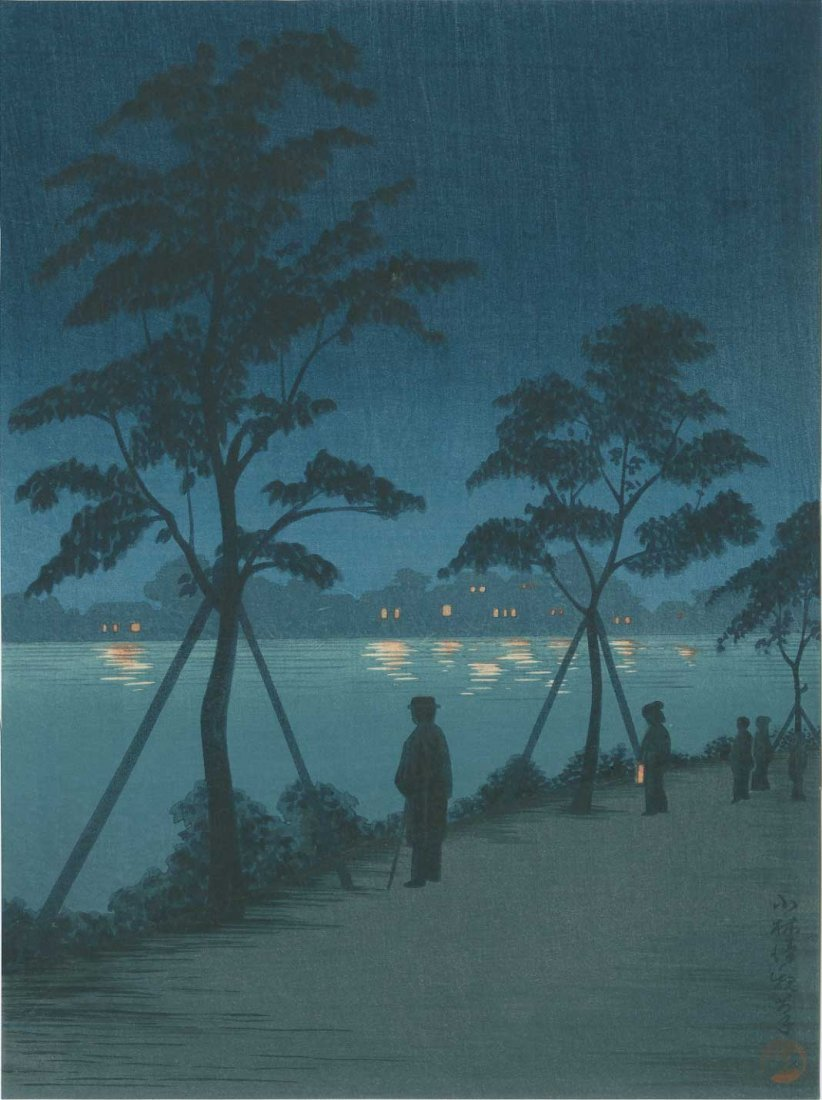 Kobayashi Kiyochika - Night Scene at Sumida River