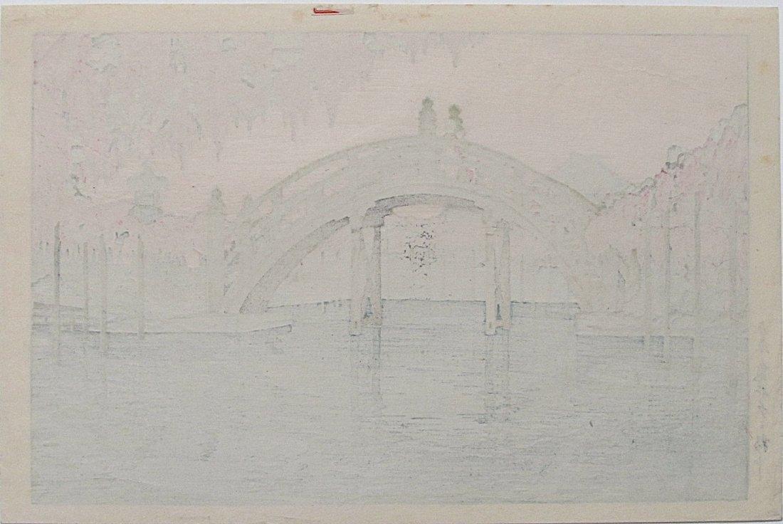 Nishimura Hodo - Kameido Bridge - 2