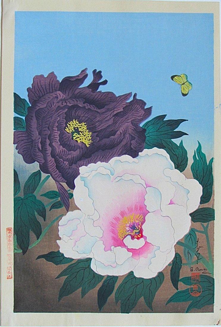 Ohno Bakufu - Peonies