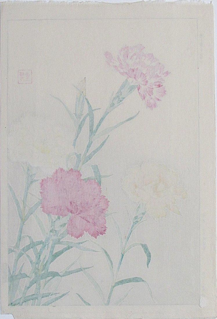 Shodo Kawarazaki - Carnations - 2