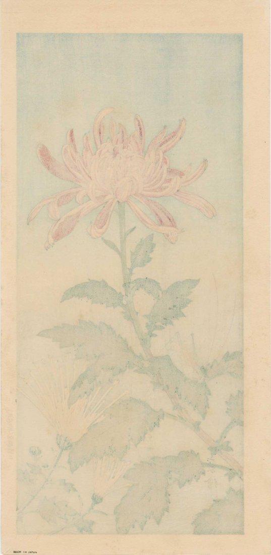 Jo Hashimoto - Grasshopper and Chrysanthemum - 2