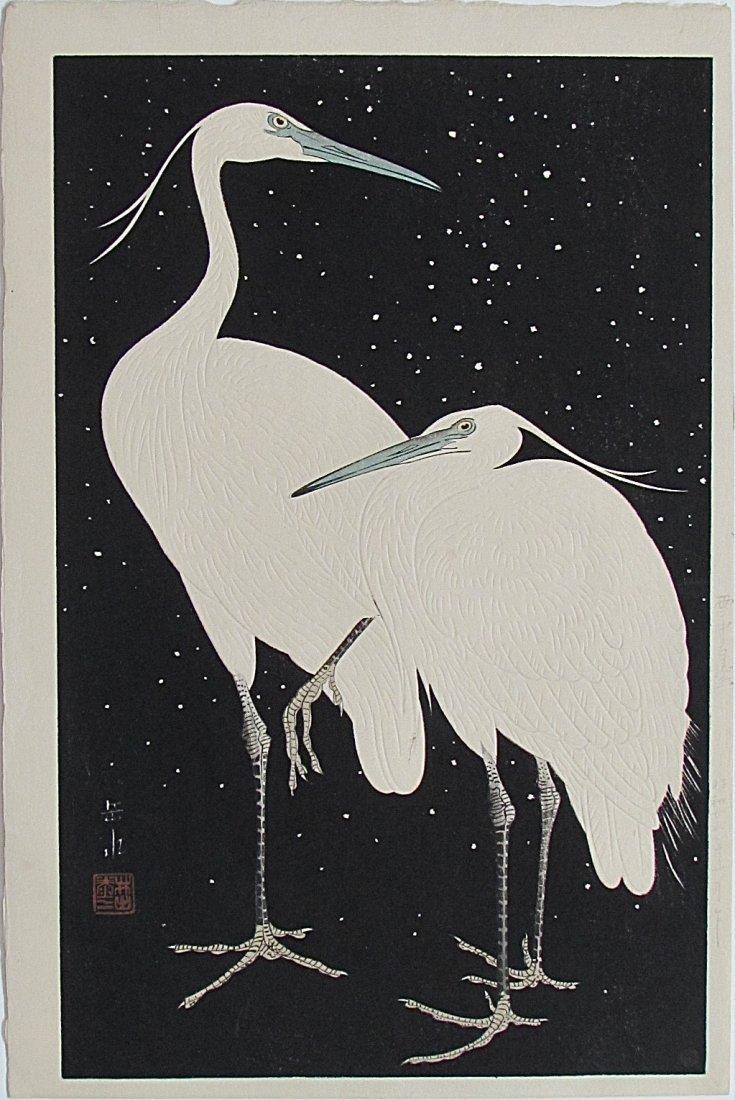 Ide Gakusui - Two Cranes