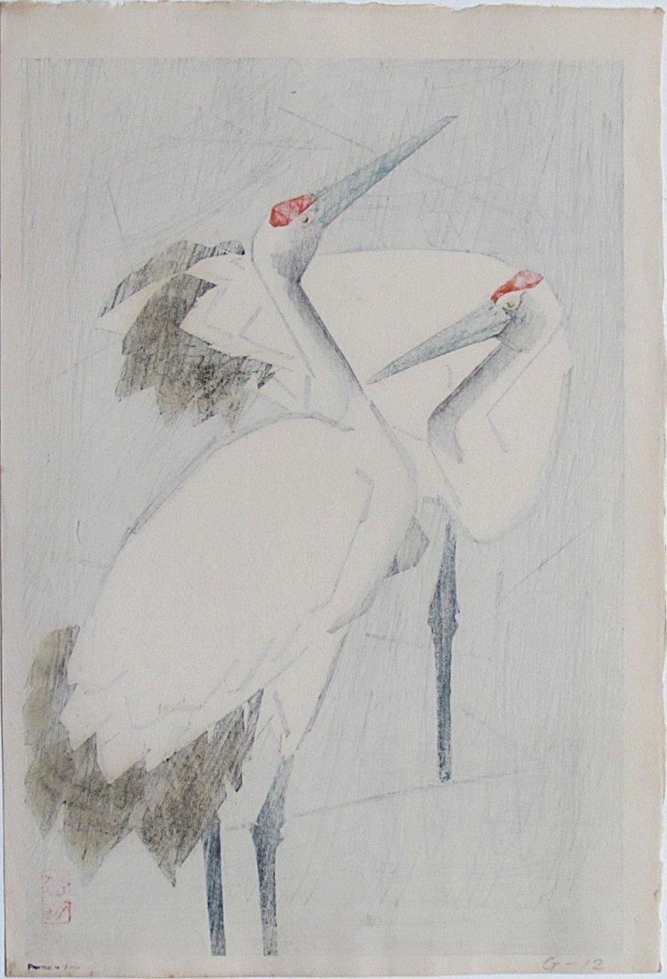 Ide Gakusui - Two Cranes - 2