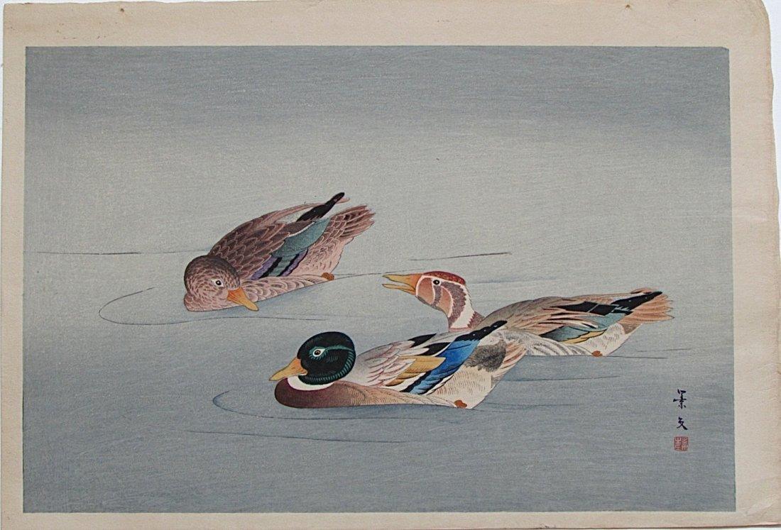 Matsumura Keibun - Three Mallards