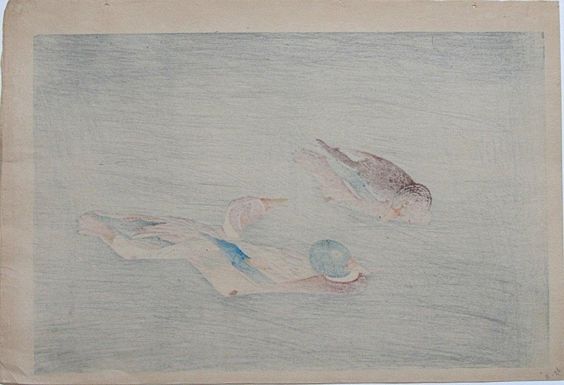 Matsumura Keibun - Three Mallards - 2