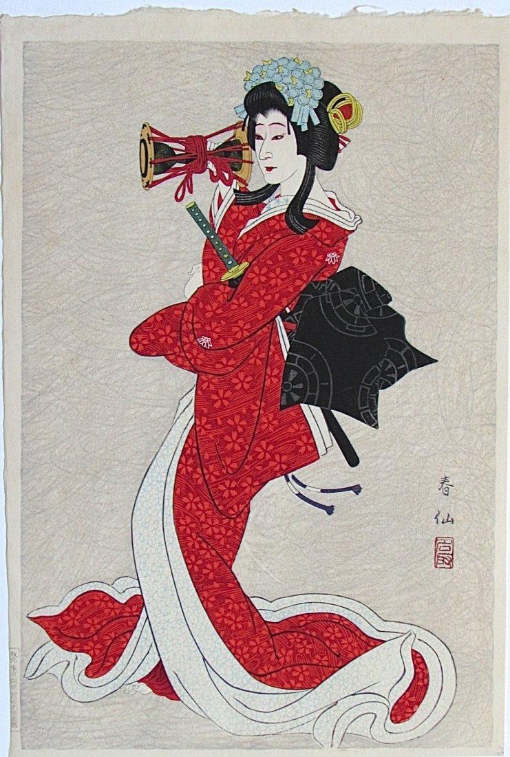 Natori Shunsen - Bando Shucho IV as Shizuka