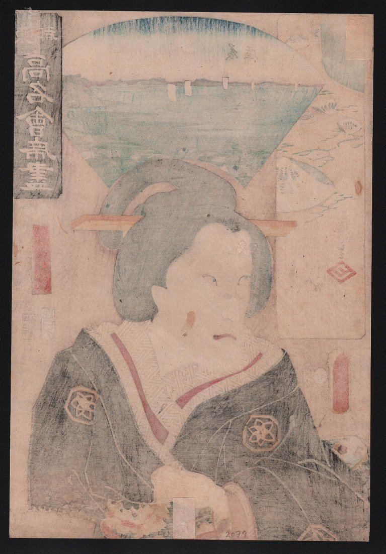 Kunisada & Hiroshige - The Fujiya Restaurant - 2