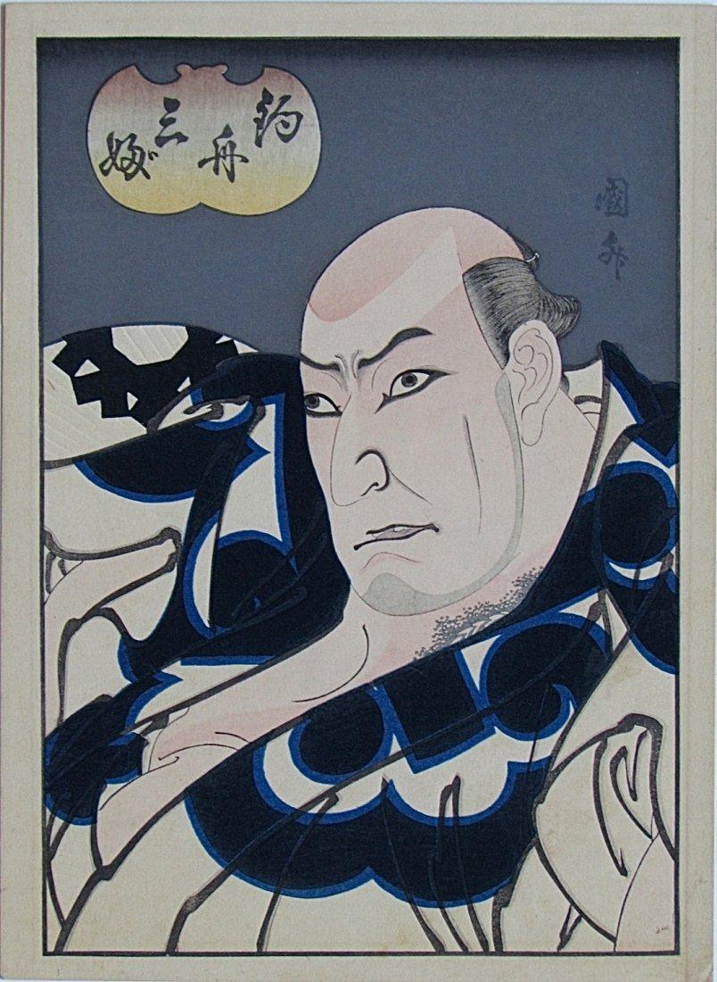 Utagawa Kunimasu - Jitsukawa Enzaburo I