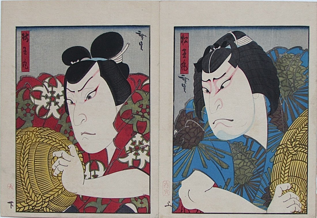 Utagawa Hirosada - Nakamura Utaemon IV as Matsuomaru