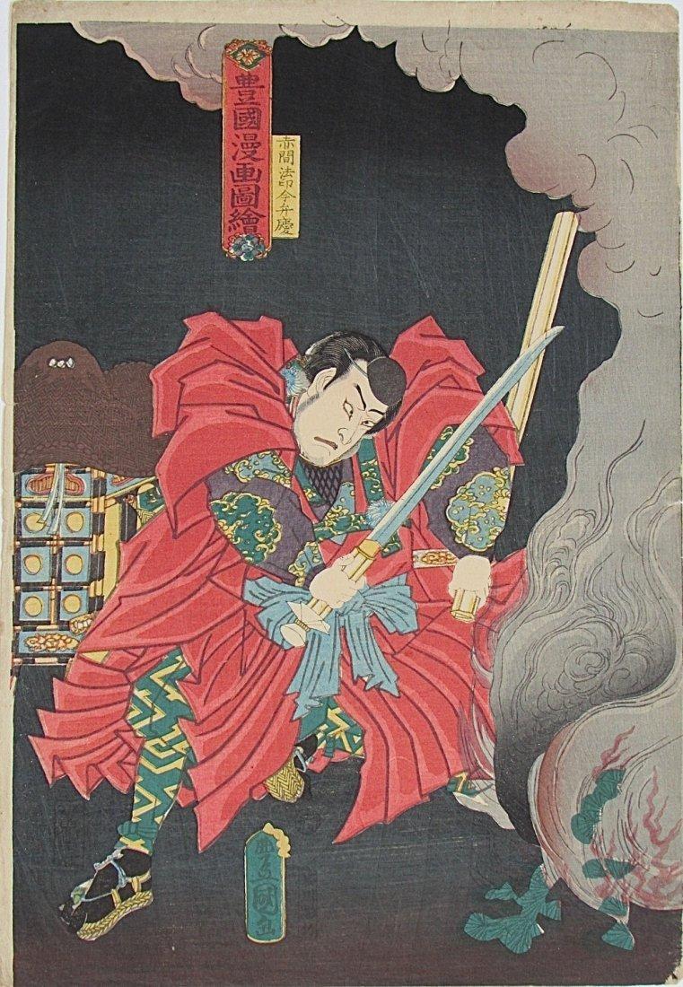 Utagawa Kunisada - Musashi Benkei