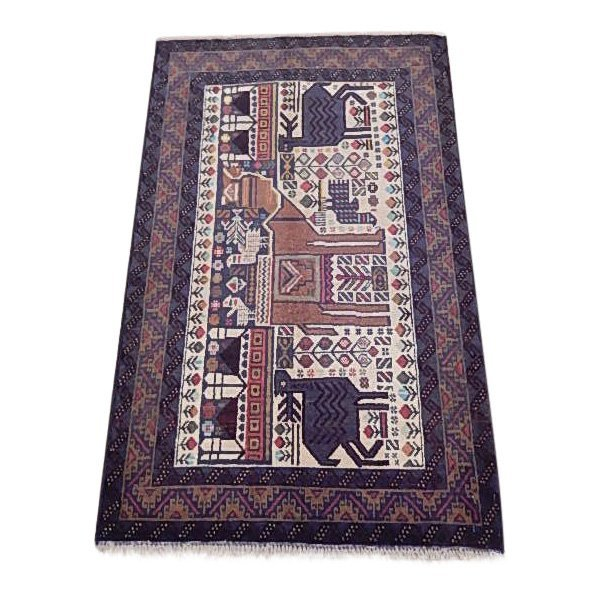 Ivory Color Hunting Design Wool Tribal Rug, 3x5