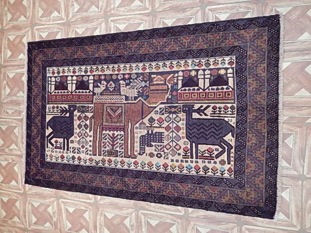 Ivory Color Hunting Design Wool Tribal Rug, 3x5 - 2