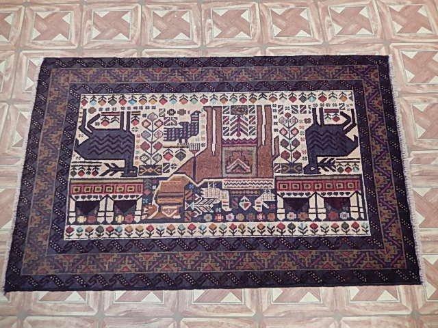 Ivory Color Hunting Design Wool Tribal Rug, 3x5 - 3