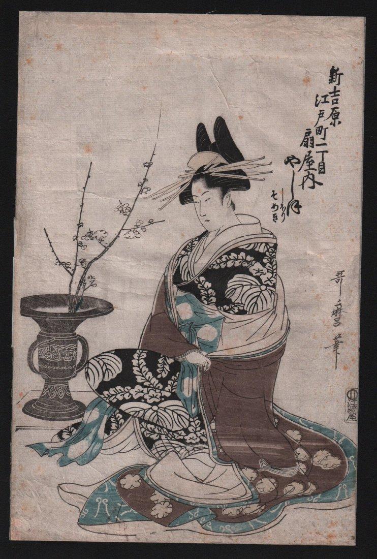 Kitagawa Utamaro - Seated Courtesan 1790-1800