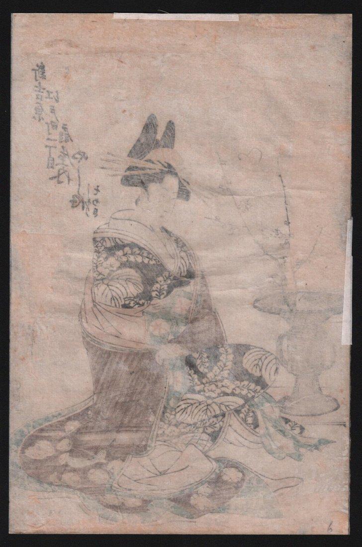 Kitagawa Utamaro - Seated Courtesan 1790-1800 - 2