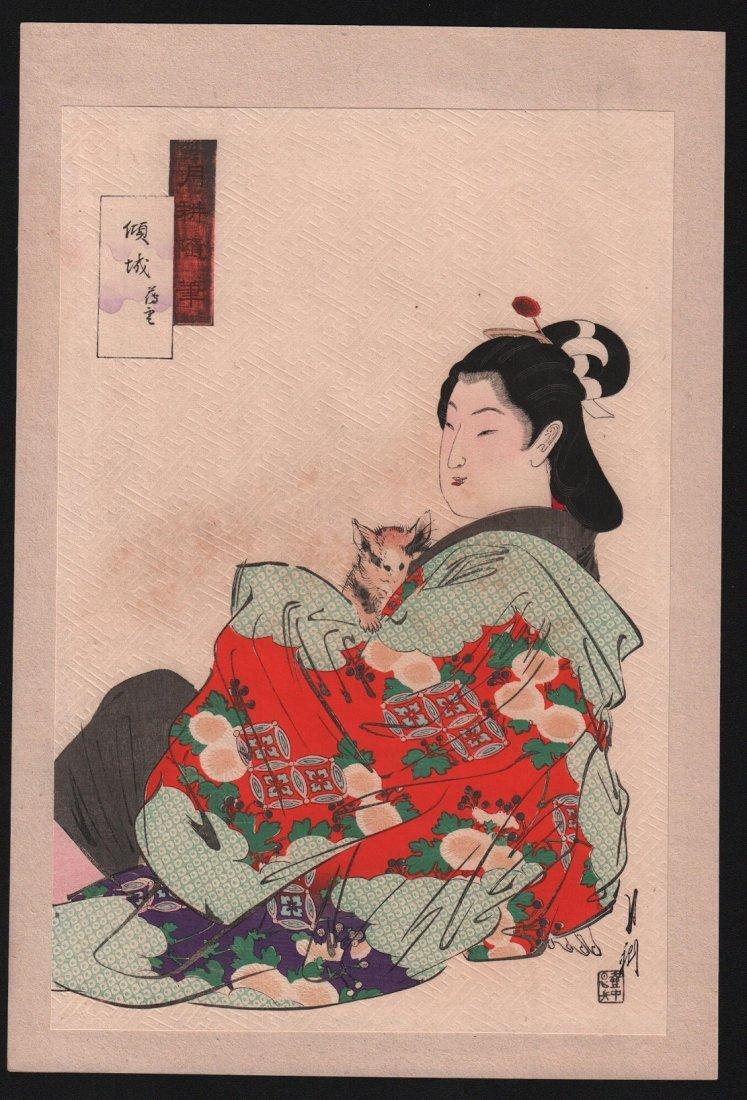 Ogata Gekko - Beauty & Cat