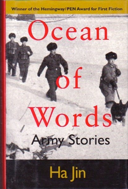 Ocean of Words, Army Stories by Ha Jin - Signed