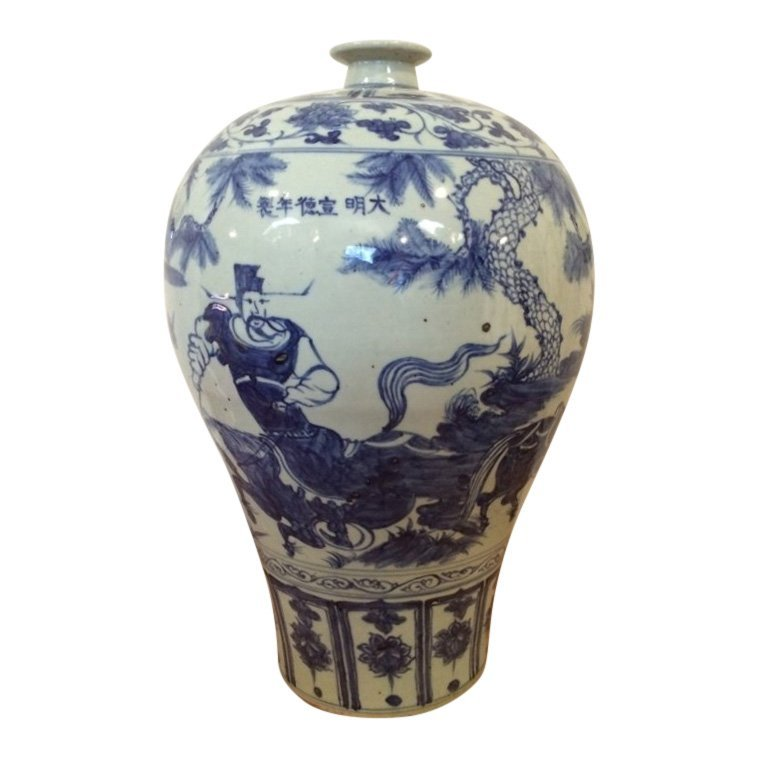 Chinese Meiping Porcelain Vase