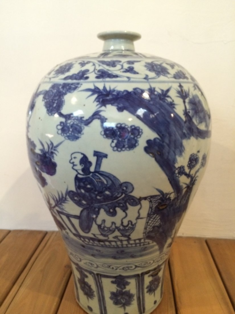 Chinese Meiping Porcelain Vase - 6
