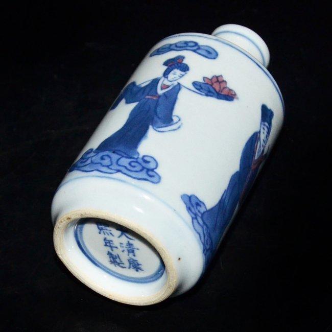 Kangxi Blue & White Figural Painted Vase - 6