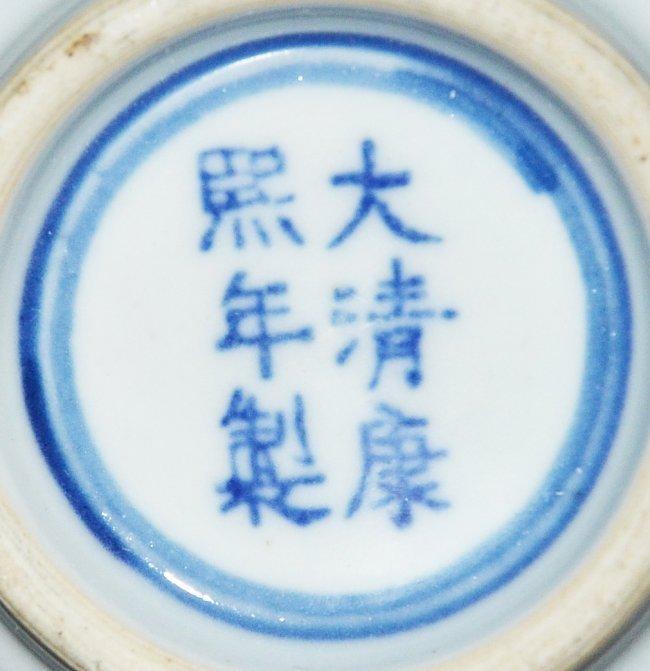 Kangxi Blue & White Figural Painted Vase - 7
