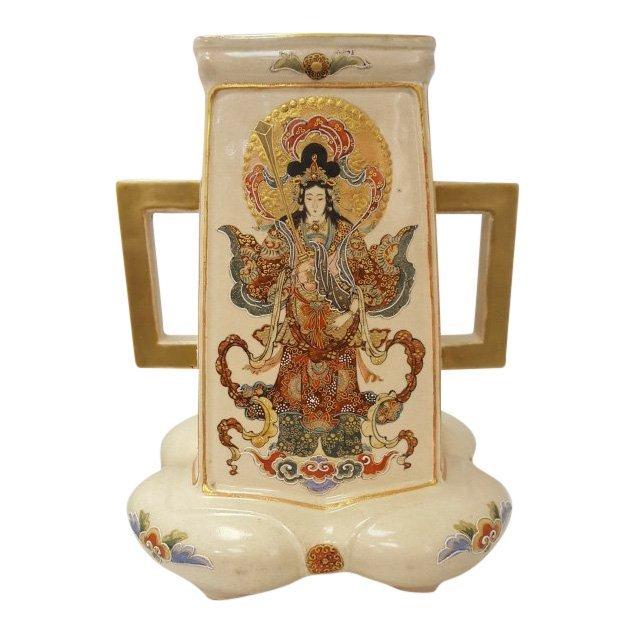 Japanese Satsuma Handpainted Porcelain Vase, 19th Cent