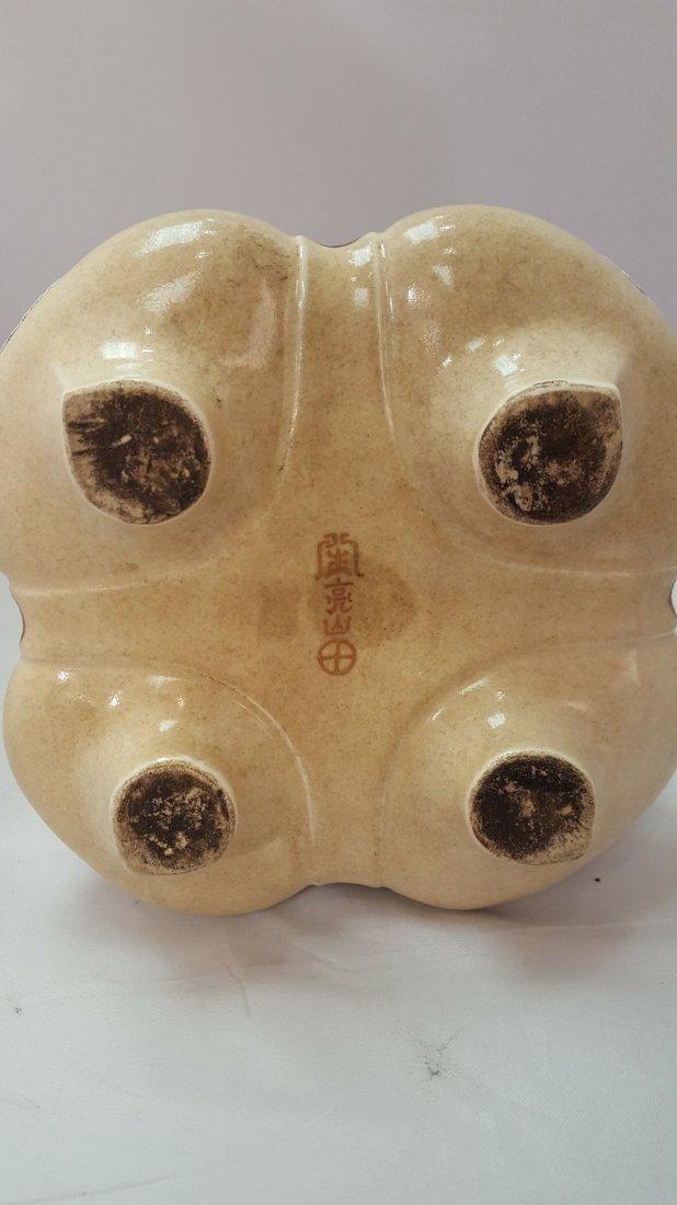 Japanese Satsuma Handpainted Porcelain Vase, 19th Cent - 7