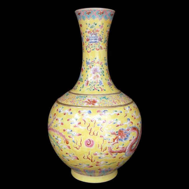 Chinese Famille Rose Yellow Globular Dragon Vase - 2