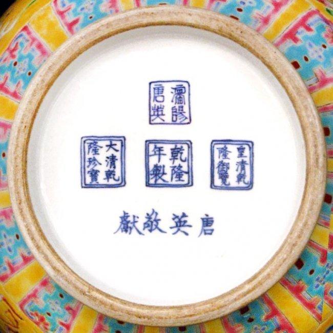 Chinese Famille Rose Yellow Globular Dragon Vase - 5