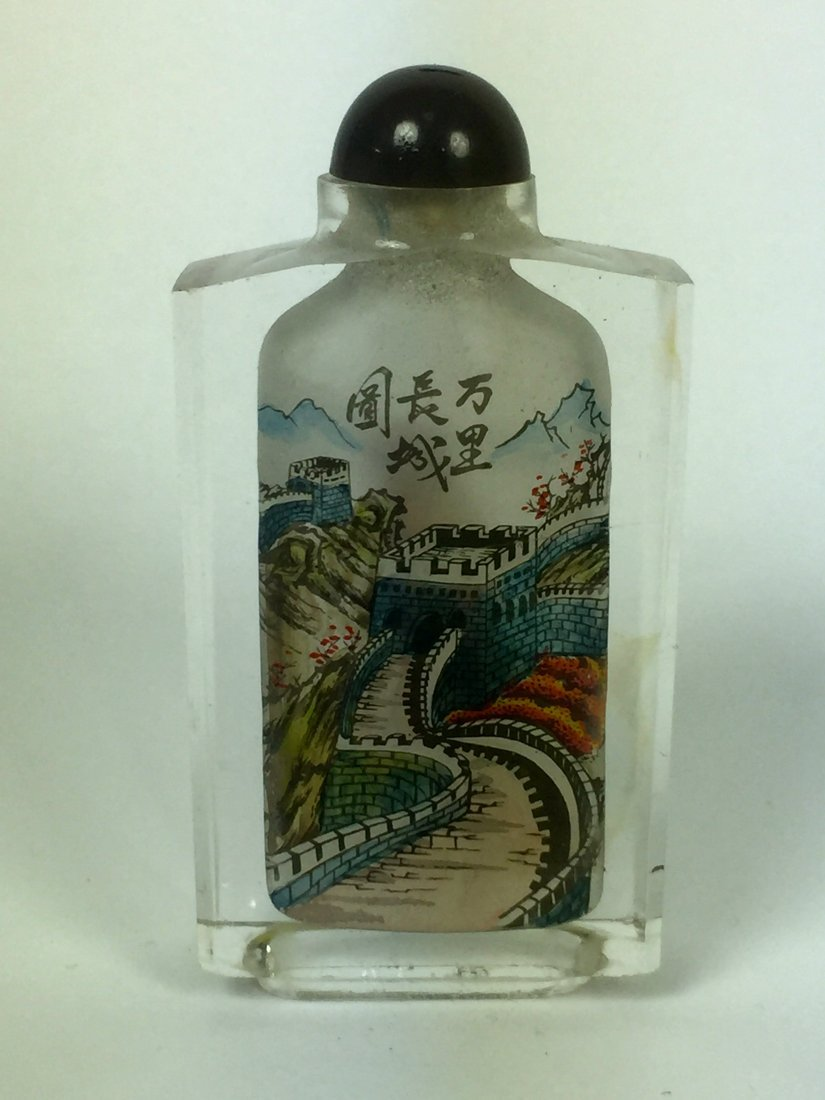 Three Reverse Painting on Glass Snuff Bottles - 3